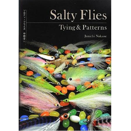 「Salty Flies」
