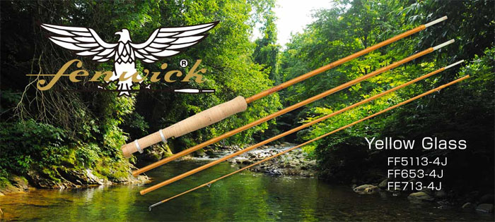 Fenwick Yellow Glass III Fly Rod